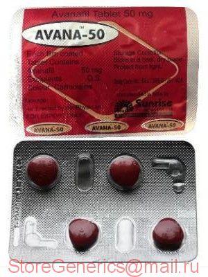 AVANA - 50mg