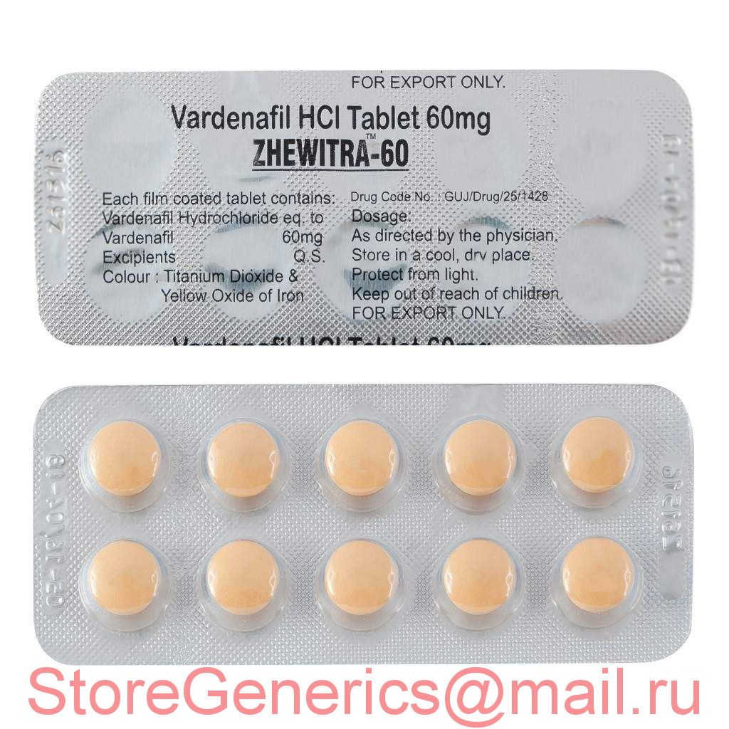 Zhewitra 60 mg сроки до 11/20