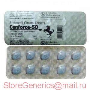 Сenforce-50 mg