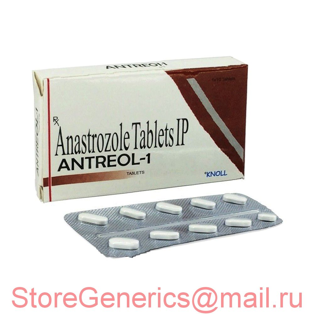 Antreol-1 mg