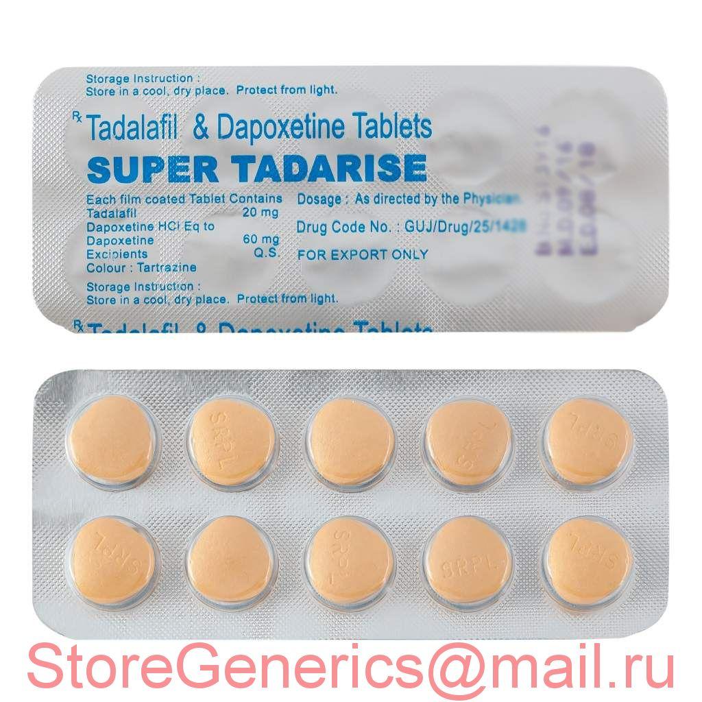 Super Tadarise сроки до 02/2021 года