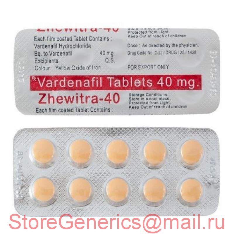 Zhewitra  40 mg сроки до 11/20