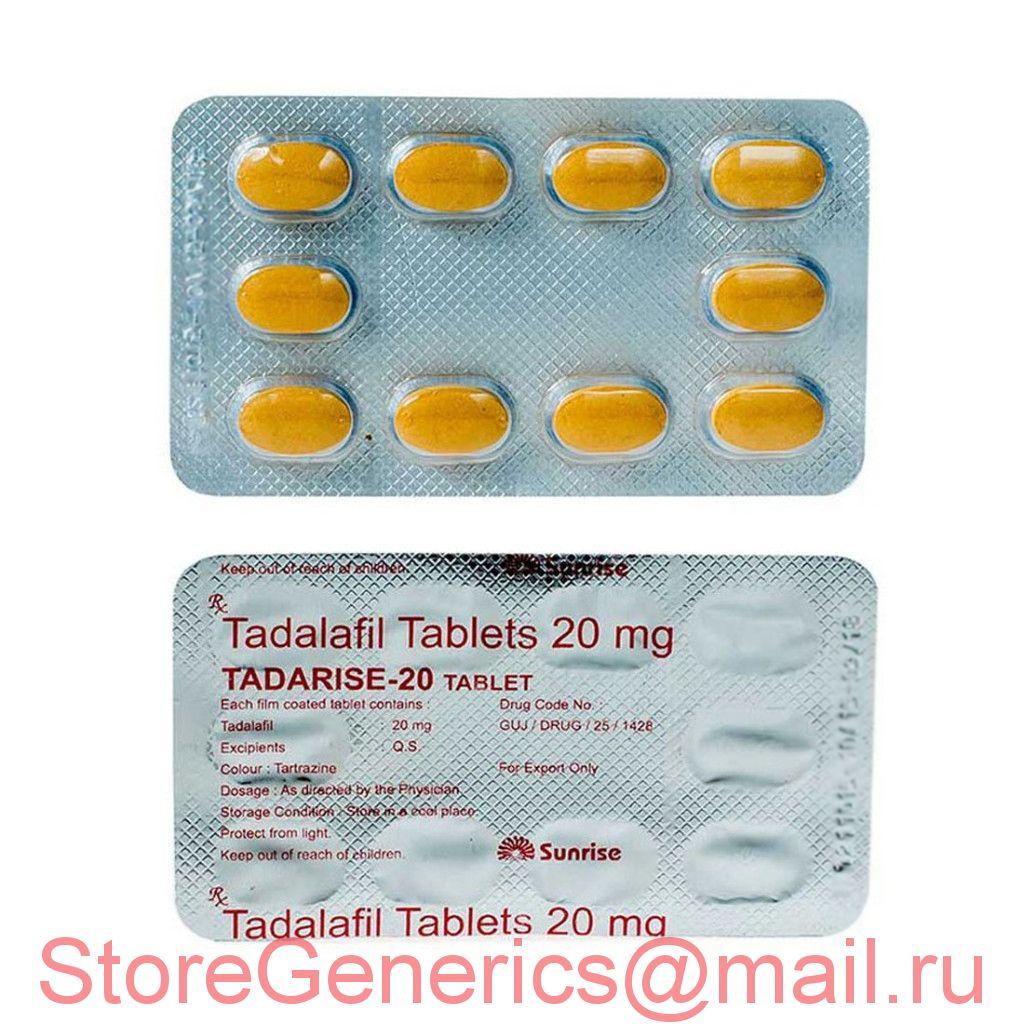 Тadarise - 20 mg