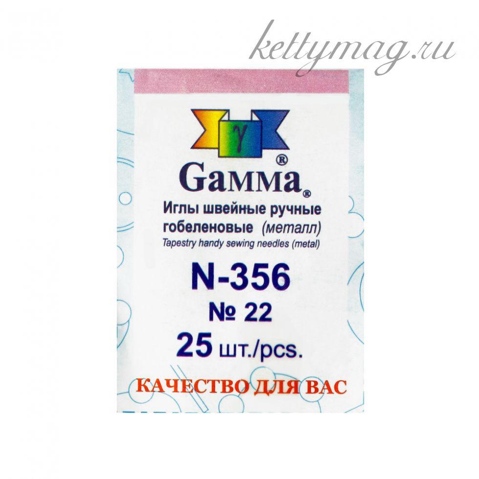 """Иглы  """"Gamma"""" N-356 гобеленовые №22 25 шт. в конверте Закругленные"""