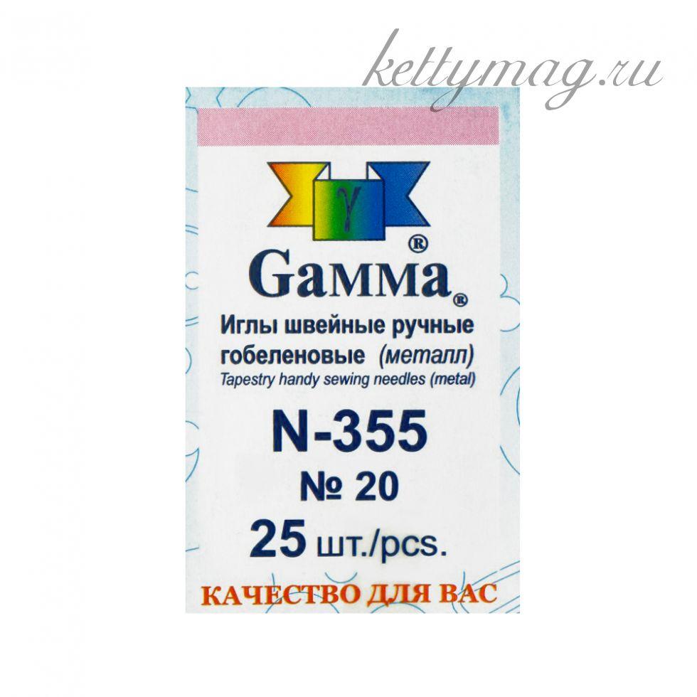 """Иглы """"Gamma"""" N-355 гобеленовые №20 25 шт. в конверте Закругленные"""