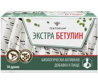 Экстра Бетулин (7.5 гр)