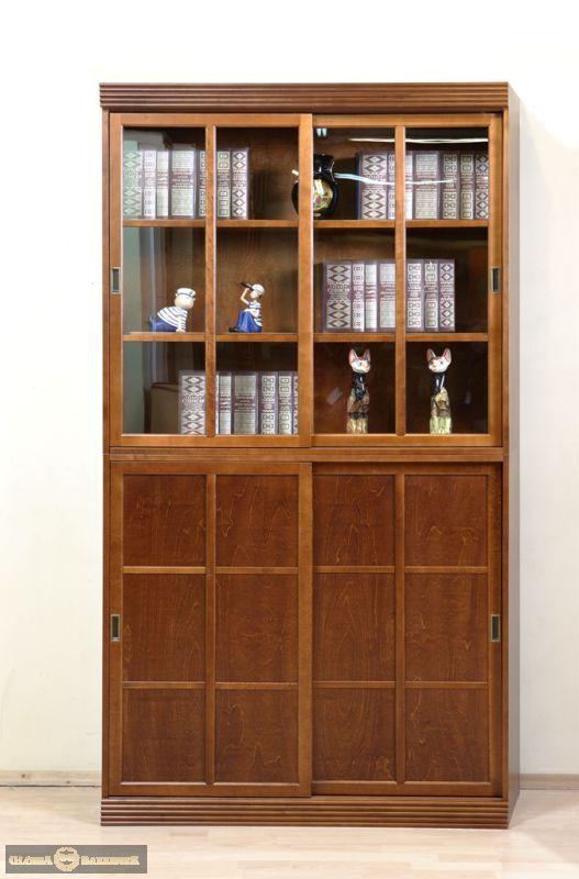 Книжный шкаф Хуго Н3