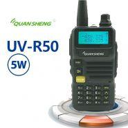Рация Quansheng UV-R50 5 Ватт