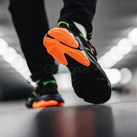 Adidas Ozweego brack green orange