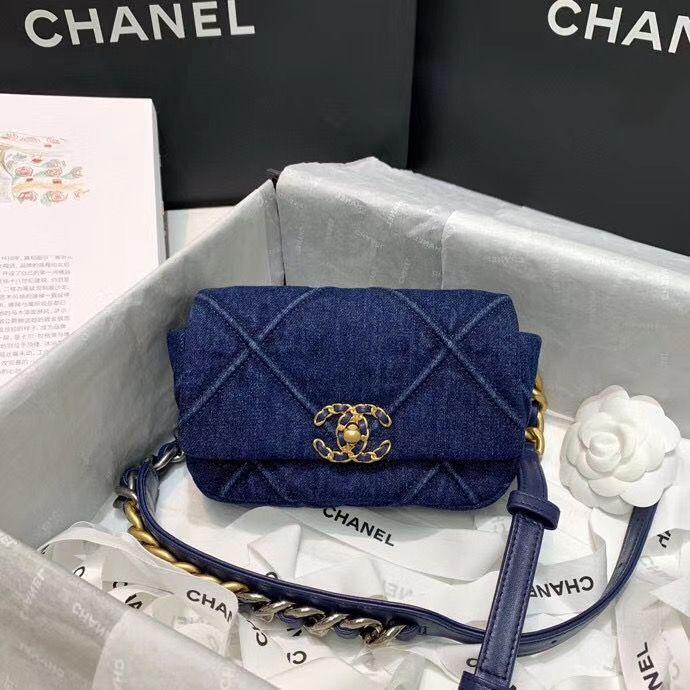 Chanel 20 cm
