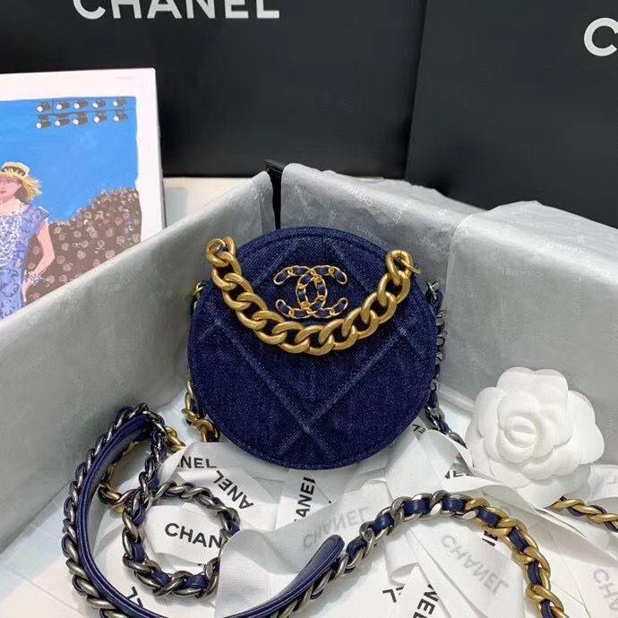 Chanel 12 cm