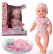 Интерактивная кукла Baby Bon девочка LOVE SERIES (большая)