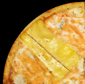 Сырная
