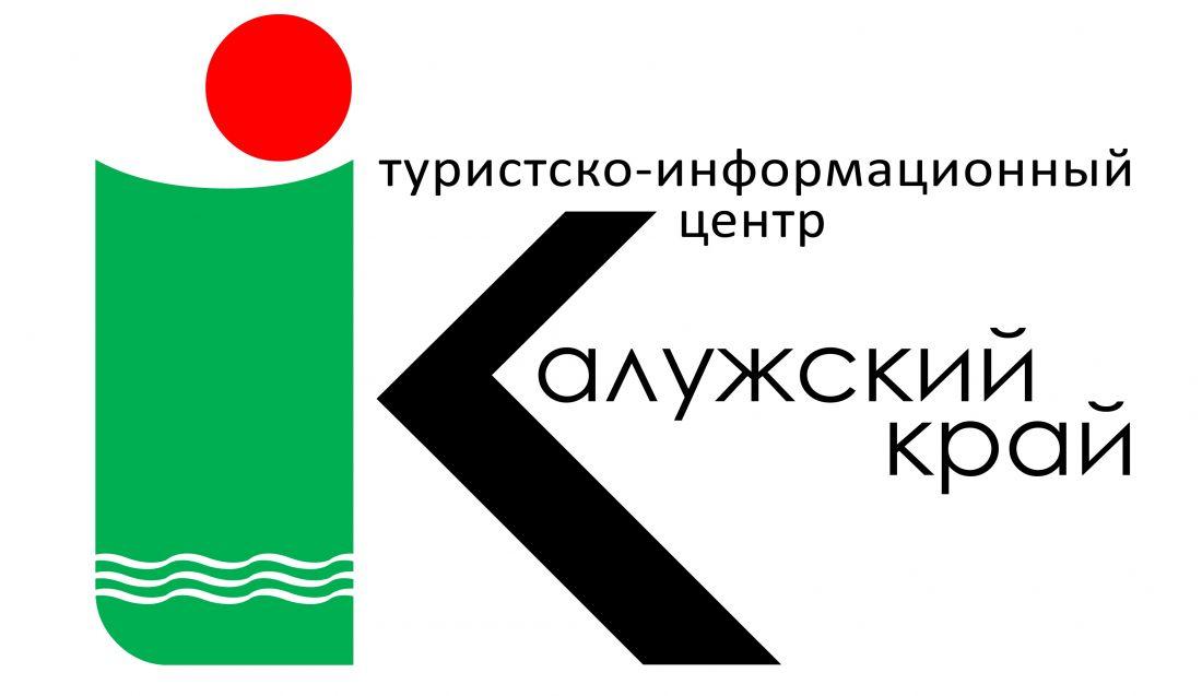 ТИЦ Калужский край