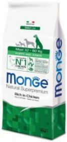 Monge Dog Maxi Puppy&Junior корм д/щенков крупных пород