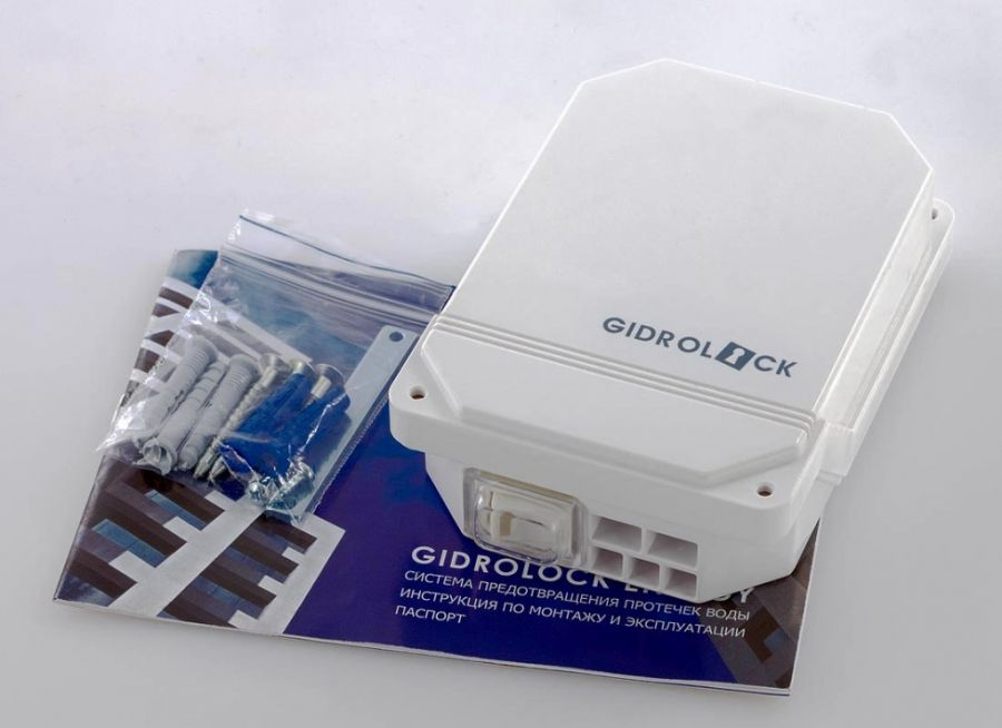 Защита от протечек Gidrolock Universal