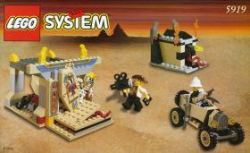 5919 Лего Гробница с сокровищами