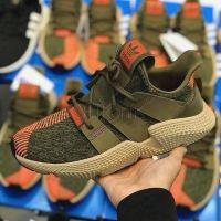 Adidas Prophere green khaki