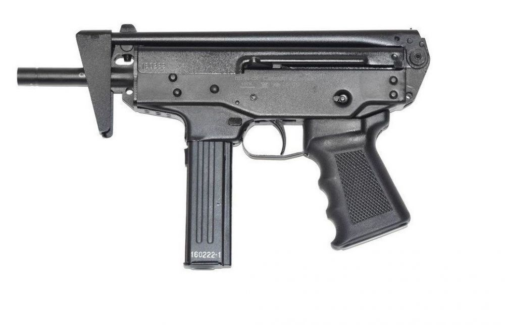 Пистолет-пулемет ПП-91 Кедр