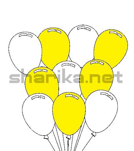 Сочетания с желтым, 18 шариков