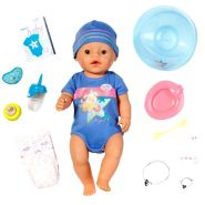 Интерактивная кукла Baby Bon мальчик love series (большая)