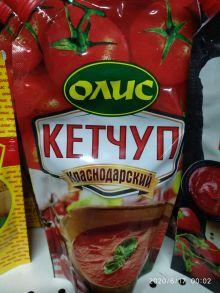"""Кетчуп """"Краснодарский"""""""