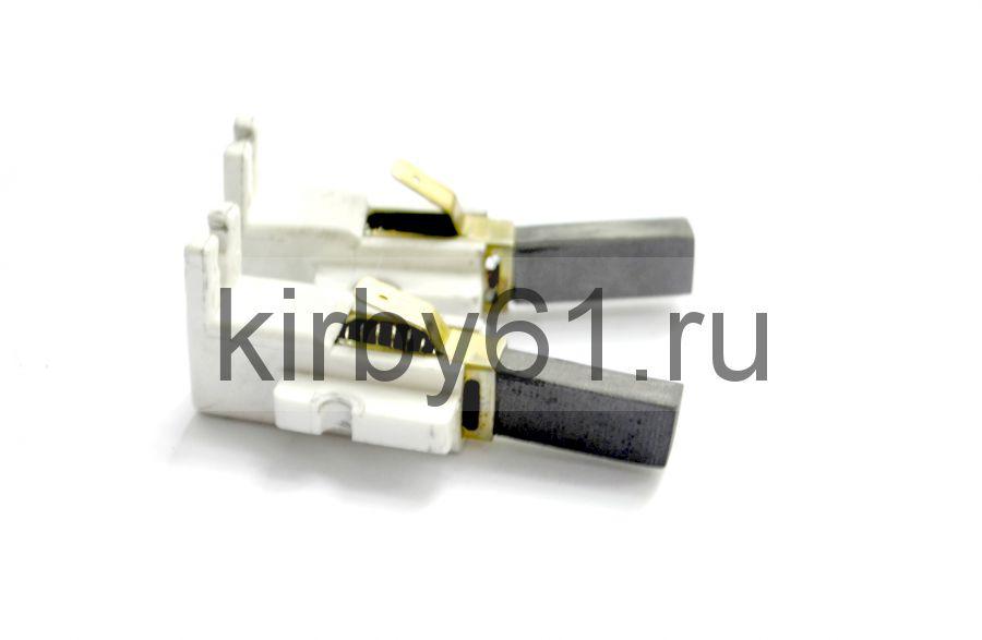 Щетки двигателя Kirby токосъемные графтовые (2ШТ.)