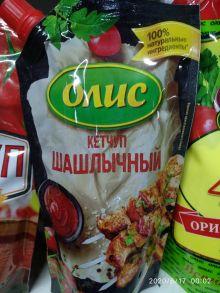 """Кетчуп """"Шашлычный"""""""