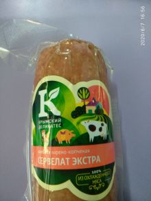 "Колбаса ""Сервелат Экстра"""