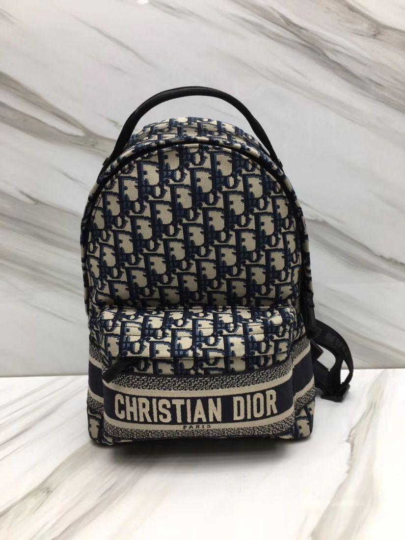 Рюкзак Dior Oblique 40 cm