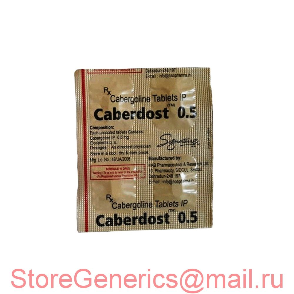 Caberdost 0,5 mg сроки до 06/21