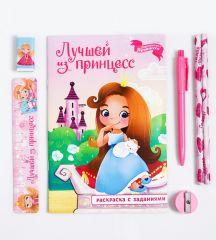 """Канцелярский набор """"Лучшей из принцесс"""", 7 предметов в органайзере: раскраска, ручка, 2 карандаша, точилка, ластик и линейка"""
