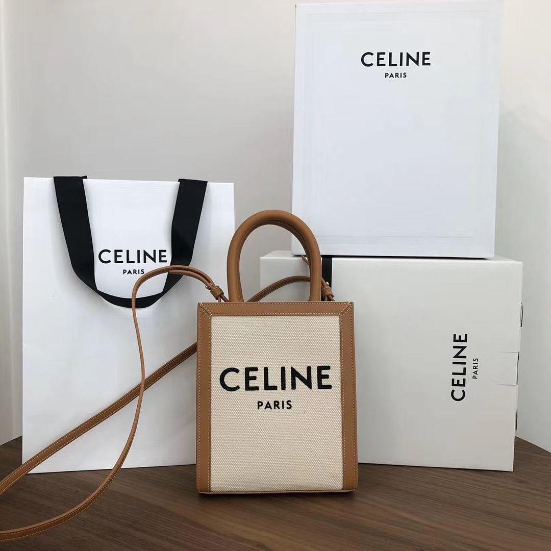 Celine 20 cm