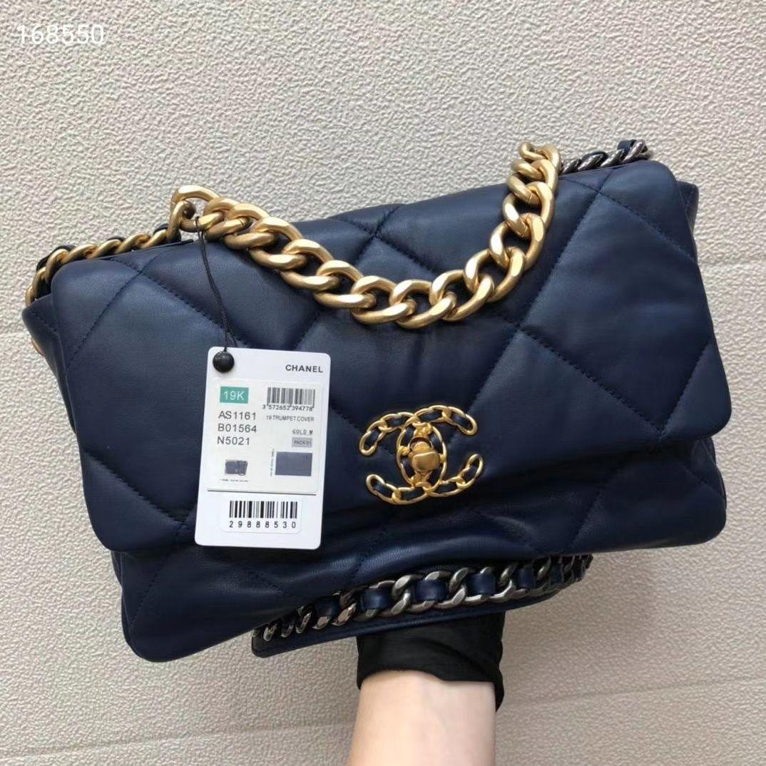 Chanel 30 cm