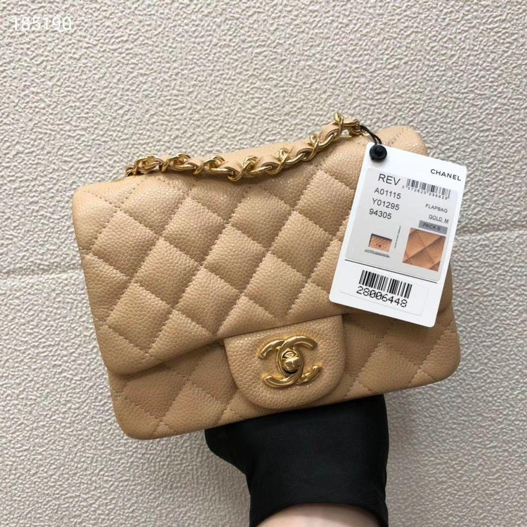 Chanel 17 cm