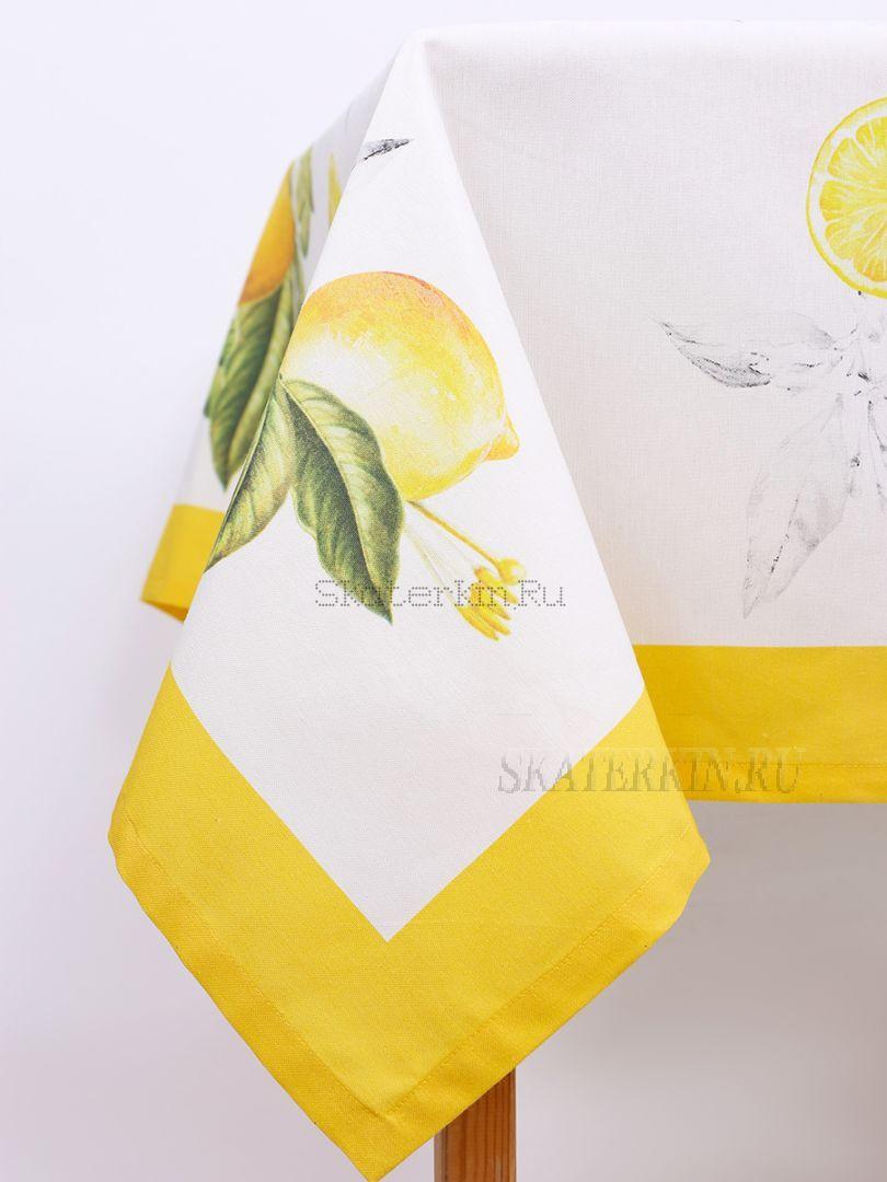 Скатерть Лимоны инверсия