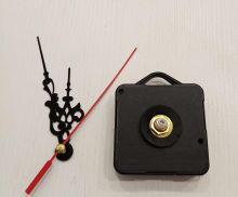 часовой механизм плавного  хода  РЕЗНЫЕ ЧЕРНЫЕ СТРЕЛКИ размер стрелок: секундная 122 мм, минутная 90 мм, часовая 60 мм шток 160 мм ( работает от батарейки АА, в комплект не входит)