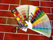 NCS Inspire 1058 - каталог цветов