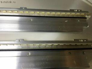 Подсветка 3660L-0373A (Комплект 2шт)