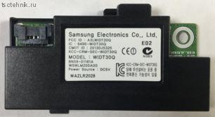 Wifi модуль BN59-01161A