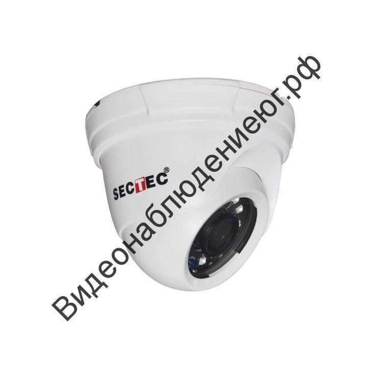 Купольная видеокамера ST-AHD860HD4S-2M-2.8