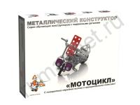 Конструктор ДЕСЯТОЕ КОРОЛЕВСТВО 02027 Мотоцикл