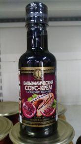 Соус-крем со вкусом граната 220мл