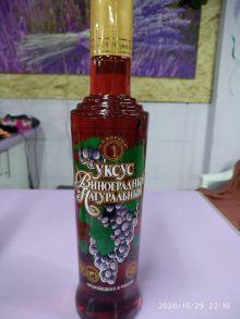 Уксус виноградный натуральный 0,5л