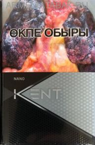 KENT Nano 1 (оригинал)