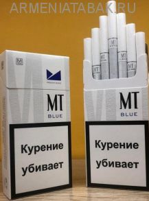(026)MT Blue Slims( Duty free) АМ