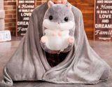 Подушка-игрушка с пледом Хомяк 3 в 1, серый