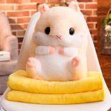 Подушка-игрушка с пледом Хомяк 3 в 1, желтый
