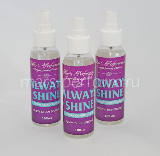 Always Shine Spray Conditioner 100 мл