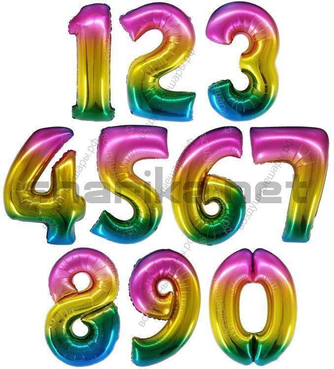 Шар цифра радуга (102 см) в ассортименте